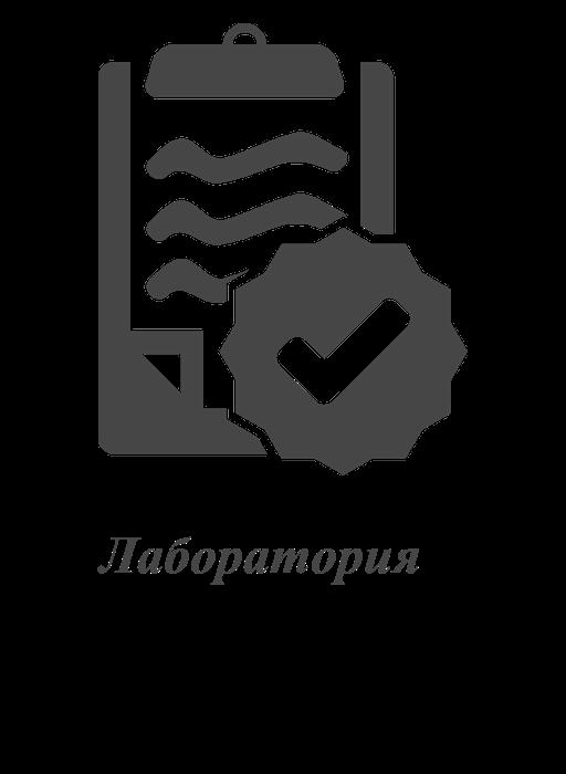 laboratorija_ru