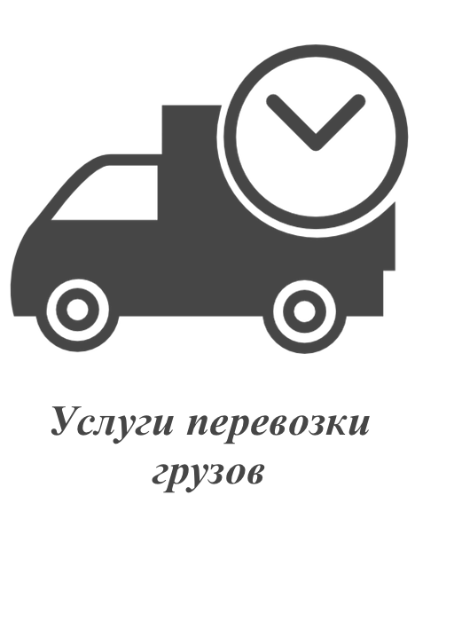 transportas_ru