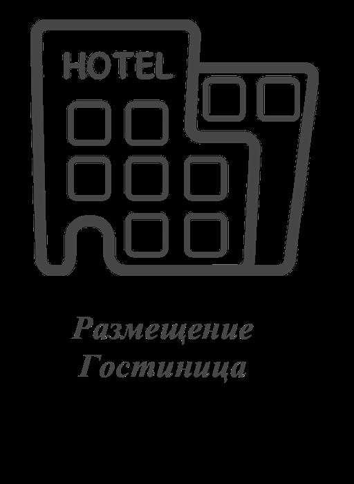 viesbutis_ru